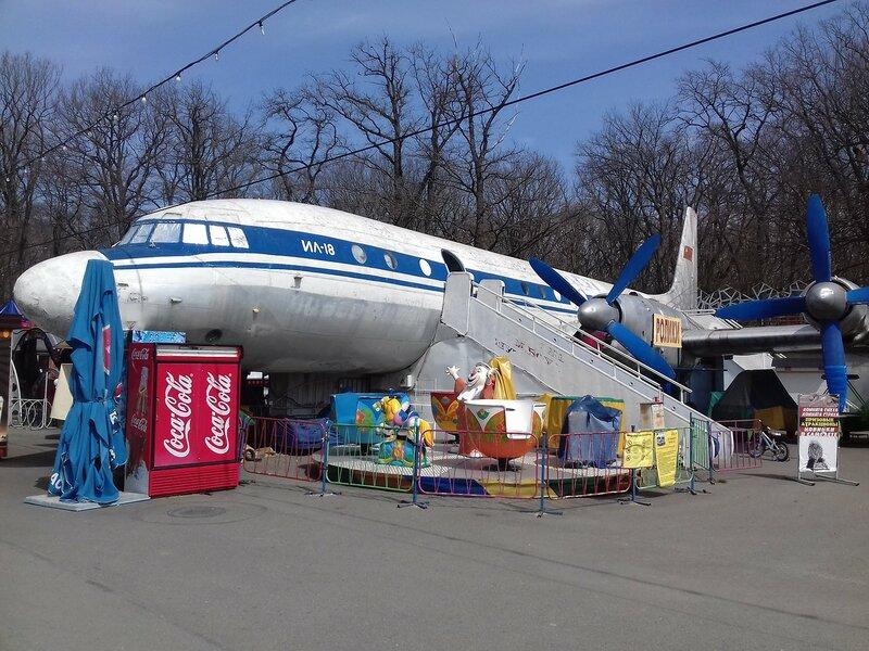 История самолета в Парке Победы г.Ставрополя