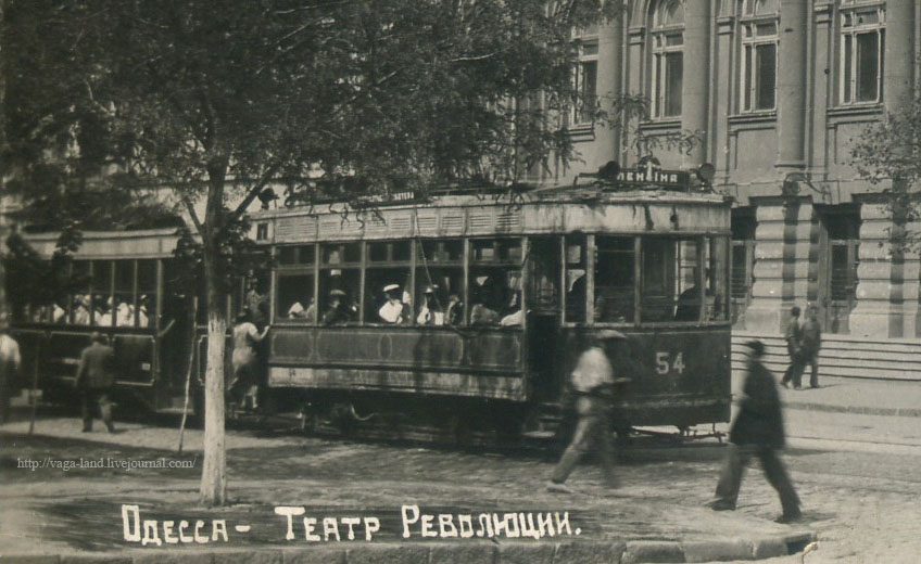 Одесса Театр Революции фр 848.jpg