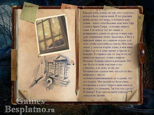 Кронвилль: Украденные Сны