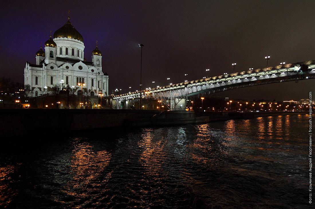 ночное фото Храм Христа Спасителя и Патриарший мост