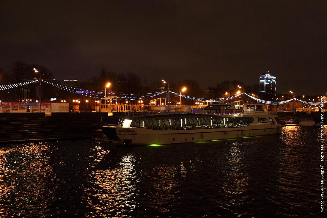 Яхта Бон Вояж