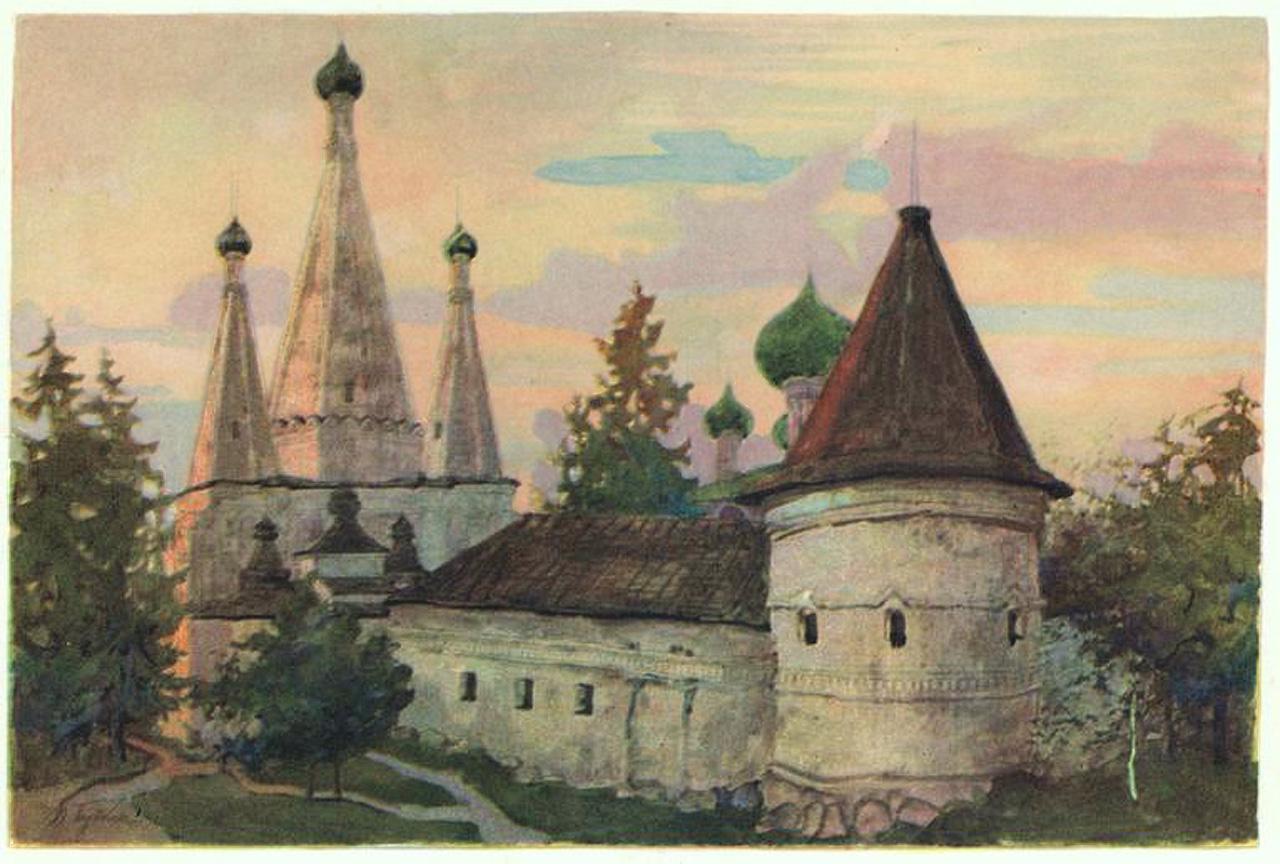 Углич. Церковь  Дивная при закате. открытка Пётр Дмитриевич Бучкин (1886-1965)