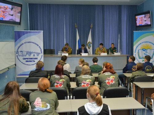 В Саратове прошел съезд студенческих отрядов Приволжья