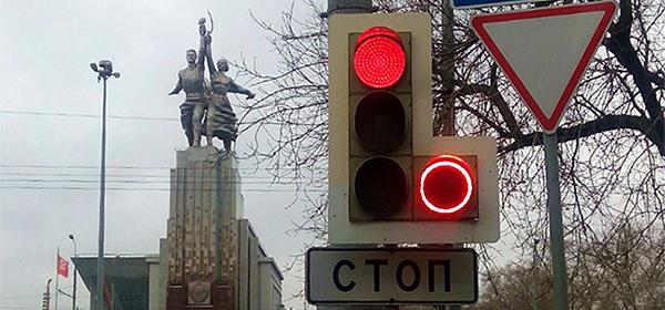 На московских перекрёстках хотят установить инновационные светофоры