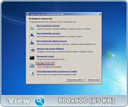 Windows 7 SP1 IE11 AIO by Satenex v.05.01.17 [Ru]