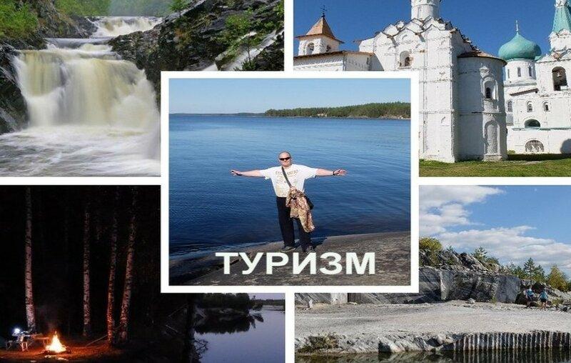 Обзорный пост о путешествии по Карелии