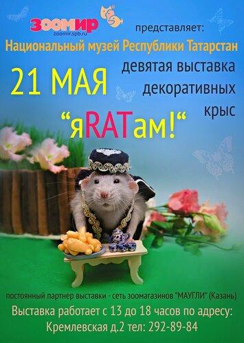 https://img-fotki.yandex.ru/get/57296/17618009.90/0_ba515_52357d47_L.jpg