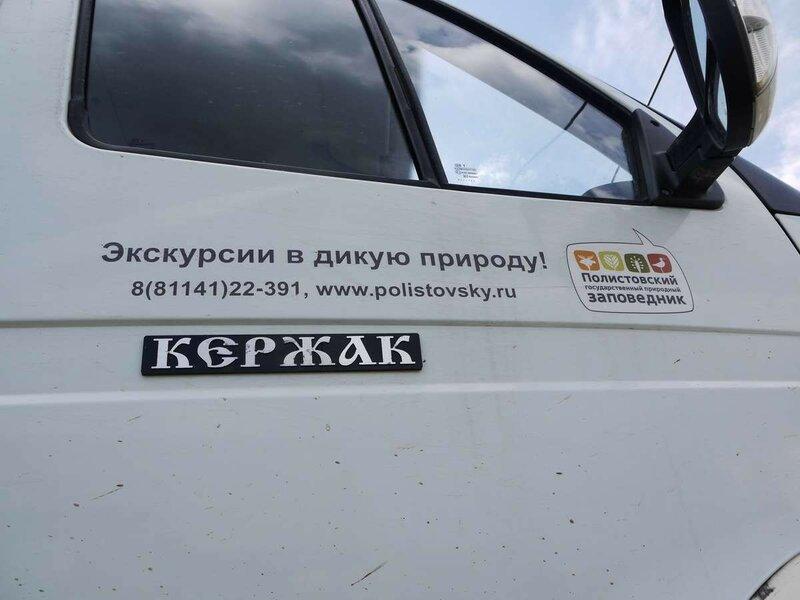 sm-p1210368.jpg