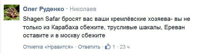 Руденко.jpg
