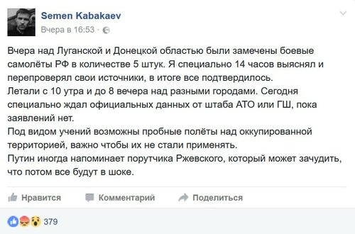 Кабакаев4.jpg
