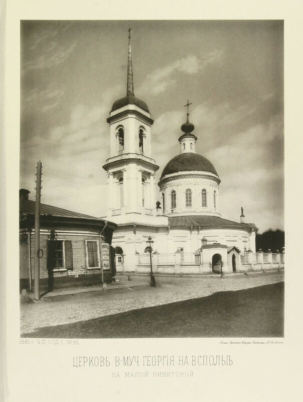 https://img-fotki.yandex.ru/get/57296/199368979.17/0_1b4086_c0e7f542_XL.jpg