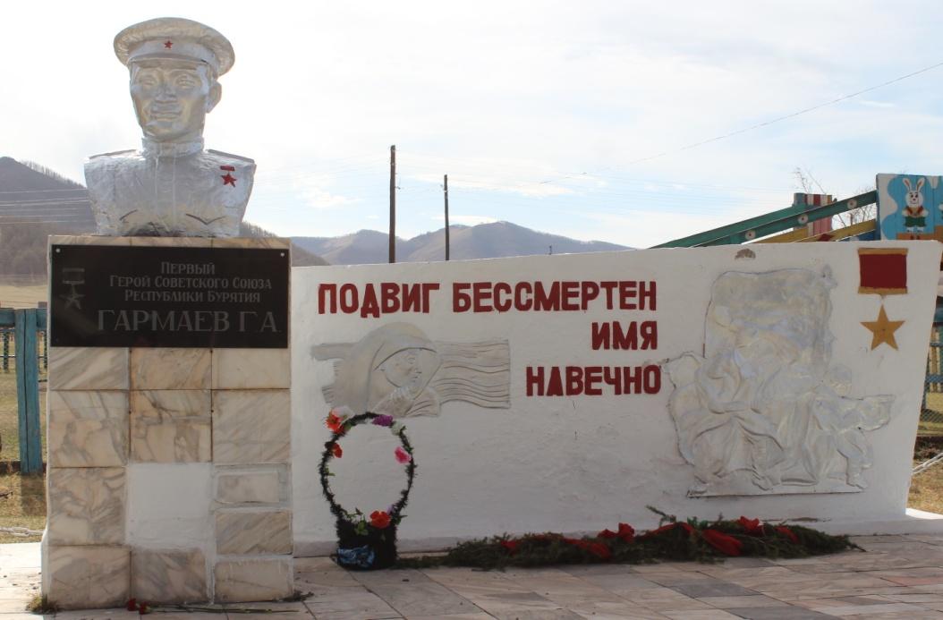 Гармаев Гармажап Аюрович-image4.jpeg