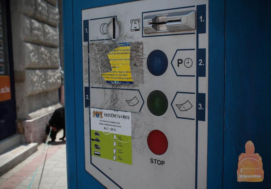 Автоматы принимают монеты, но не купюры