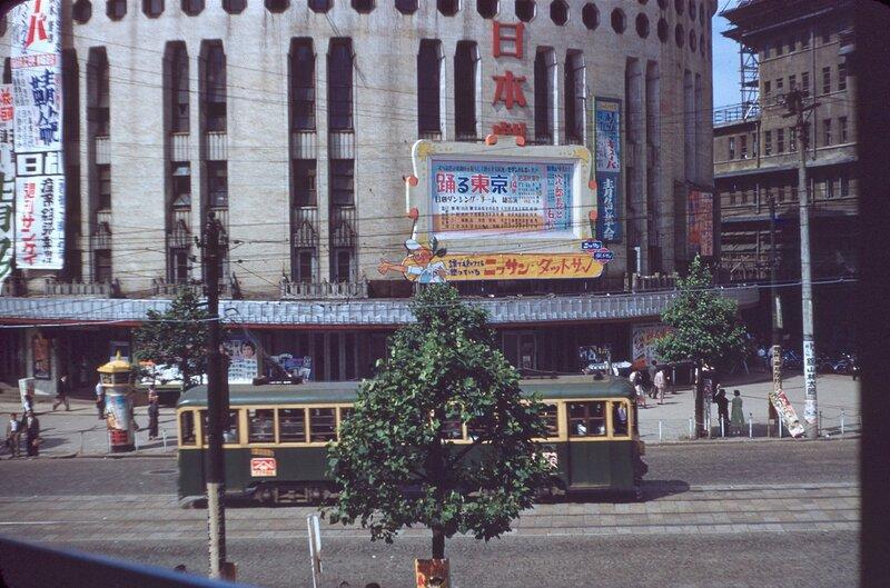 Nichigeki Theater in Ginza, Tokyo, 1955