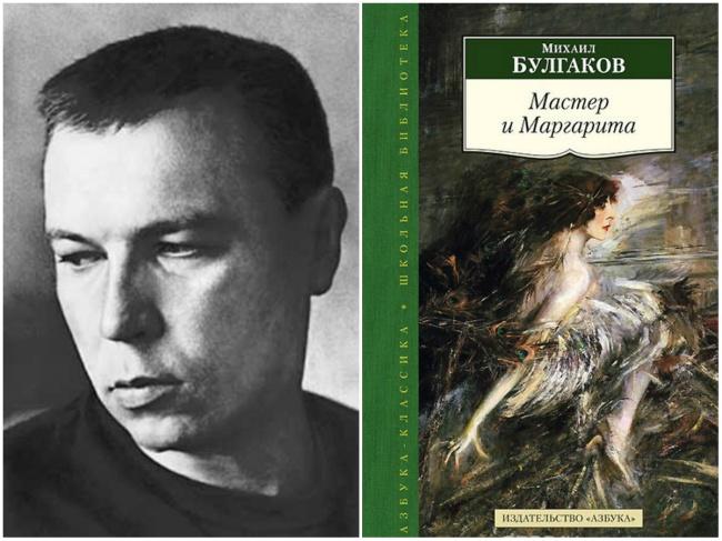 Первой книгой, которая произвела наВиктора Пелевина неизгладимое впечатление, был роман Михаила Бул