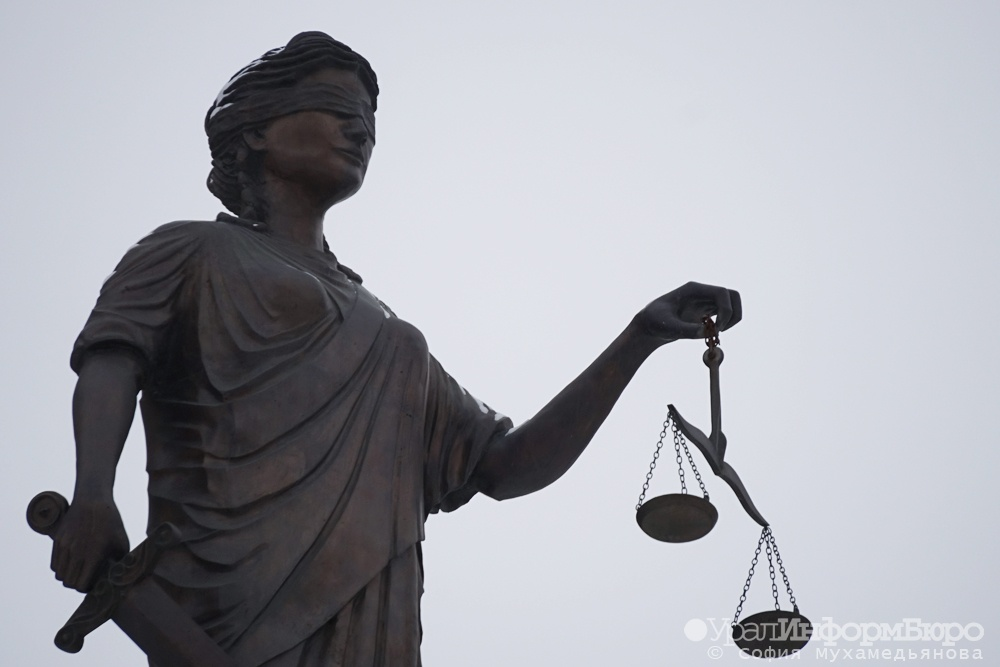 ВЕкатеринбурге судят мед. работника, виновного в погибели 3-х летней пациентки