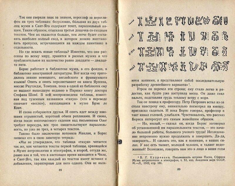 Рахтанов_017.jpg