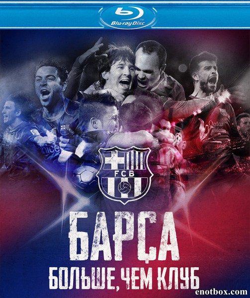 Барса: Больше, чем клуб / Barça Dreams (2015/BDRip/HDRip)