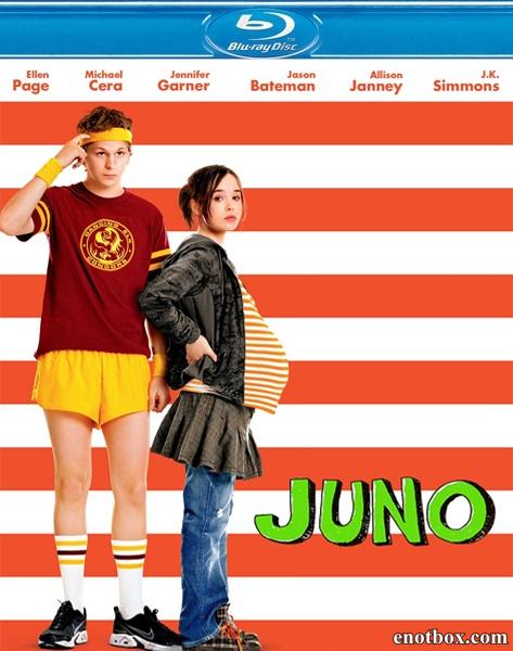 Джуно / Juno (2007/BDRip/HDRip)