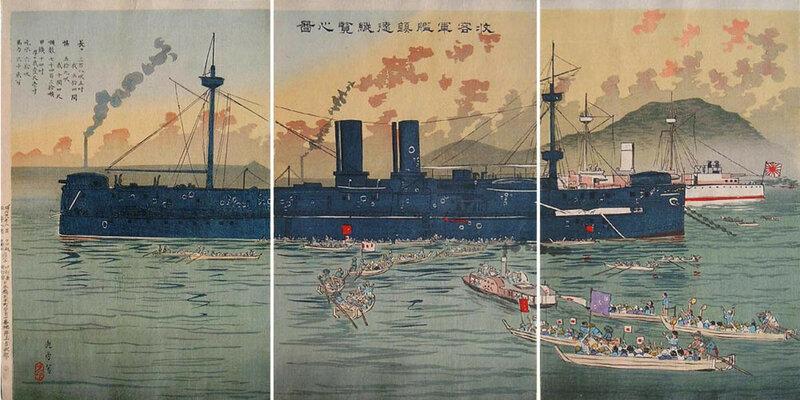 Tsuchiya_Koitsu-No_Series-The_visit_to_the_admiral_warship-00038455-051007-F12.jpg