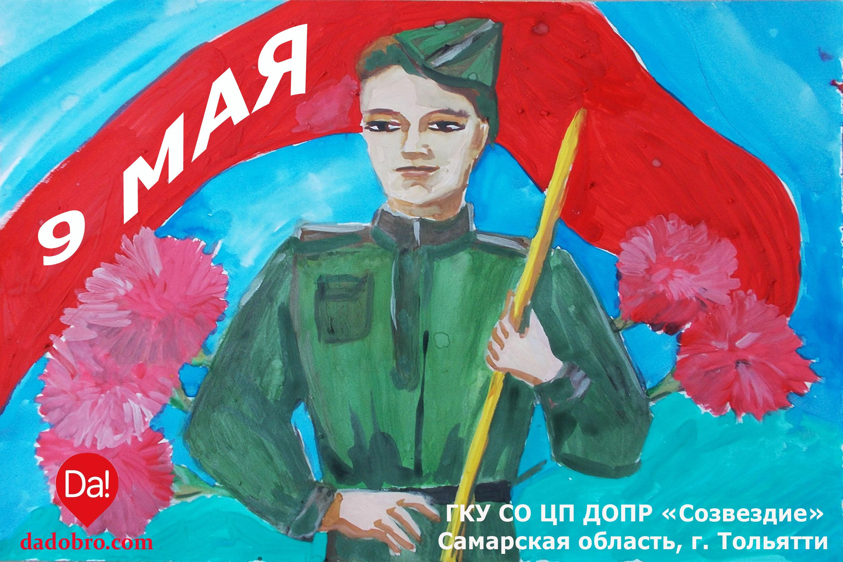 Алена Гаврилова.jpg