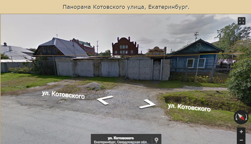 Котовского 1.png