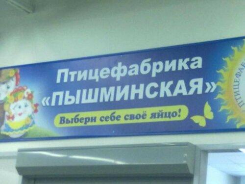 https://img-fotki.yandex.ru/get/57296/54584356.7/0_1ea4b0_ecbf6047_L.jpg