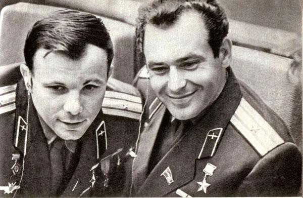 Верные друзья:Юрий Гагарин и Герман Титов