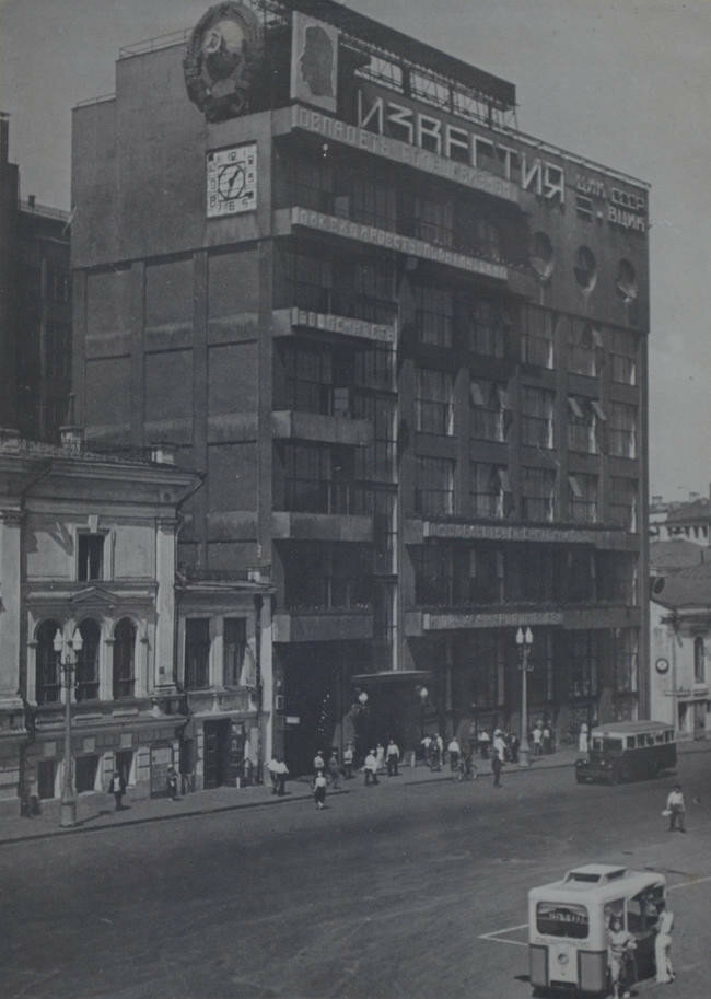 1937. Дом «Известий». Архитектор Бархин Г.Б.