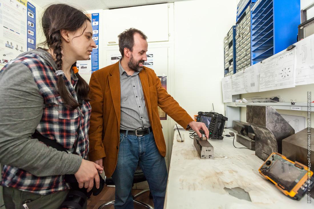 Лаборатория неразрушающего ультразвукового контроля