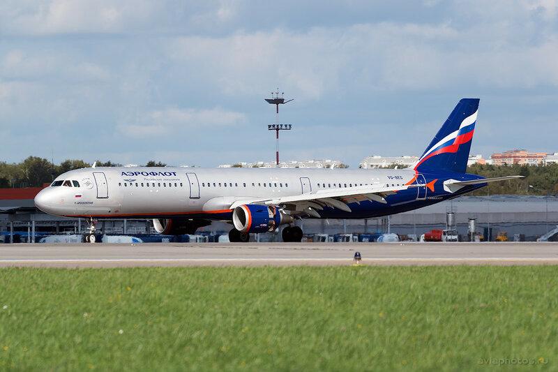 Airbus A321-211 (VQ-BEG) Аэрофлот 329_D807465