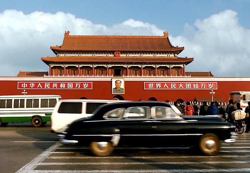 1986 Beijing3.jpg