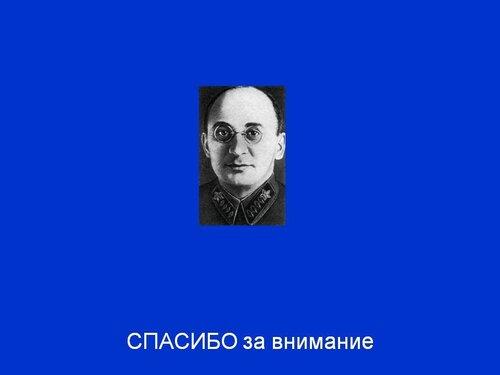 https://img-fotki.yandex.ru/get/57422/12349105.8f/0_92bd4_e21b3c22_L.jpg