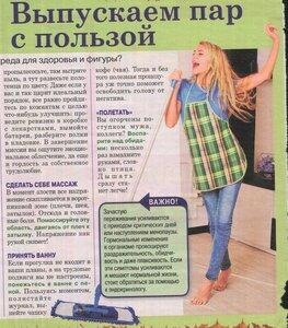 https://img-fotki.yandex.ru/get/57422/19411616.5b2/0_125fe4_8df7fd2c_M.jpg