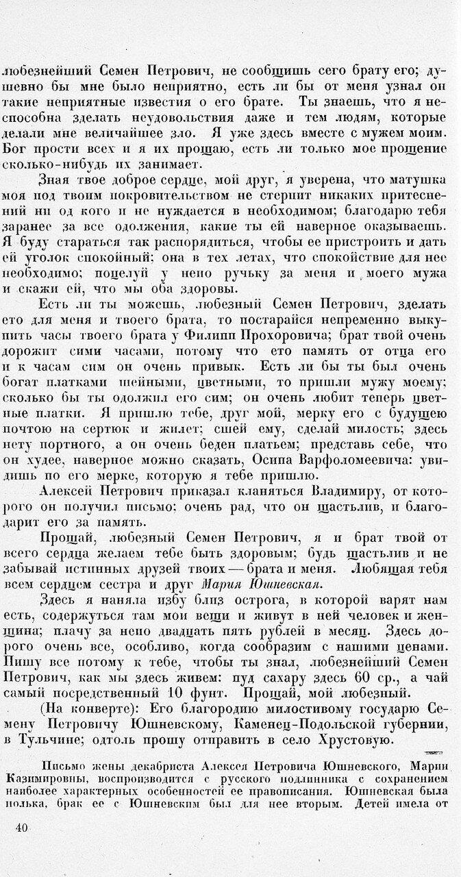 https://img-fotki.yandex.ru/get/57422/199368979.35/0_1ea3e3_b10fb910_XXXL.jpg