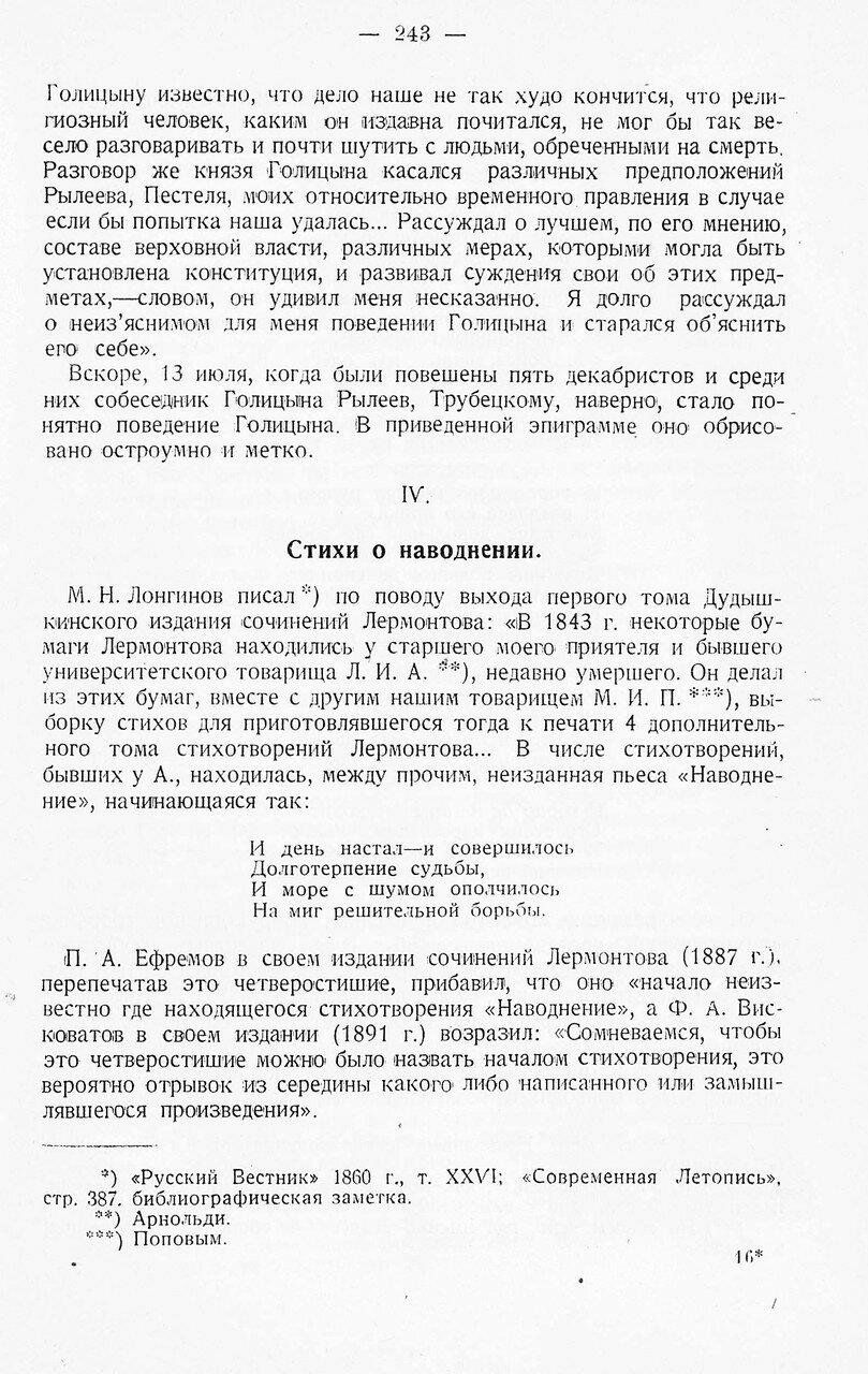 https://img-fotki.yandex.ru/get/57422/199368979.43/0_1f1f6d_c8e753fa_XXXL.jpg