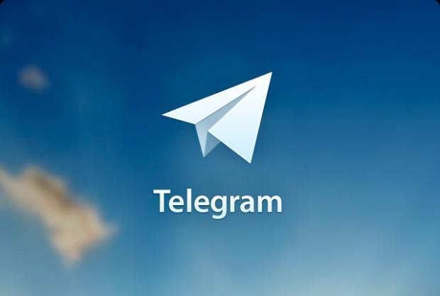 Павел Дуров сказал о  блокировке вИране функции звонков вTelegram