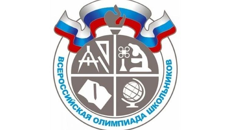 Сегодня вВологодской области начинается региональный этап всероссийской олимпиады школьников