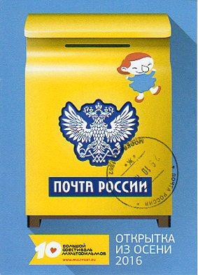 https://img-fotki.yandex.ru/get/57422/23478154.6a/0_1709c6_4cce96af_orig.jpg