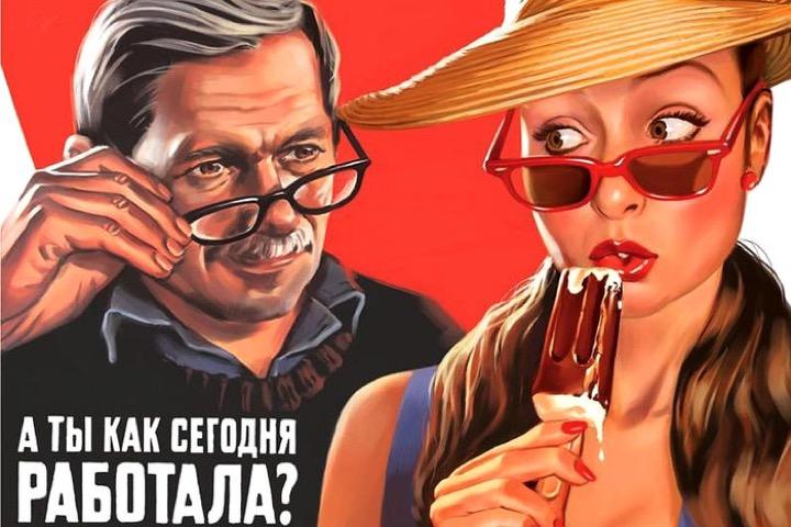 Россия планирует перенять опыт по борьбе с тунеядцами (1 фото)