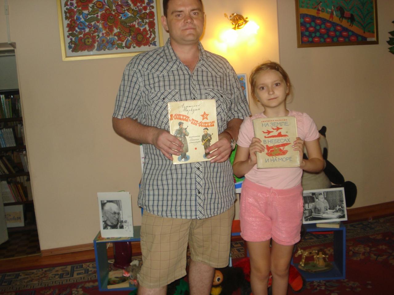 анатолий маркуша,небо твое и мое,донецкая республиканская библиотека для детей,занятия с детьми,пропаганда чтения