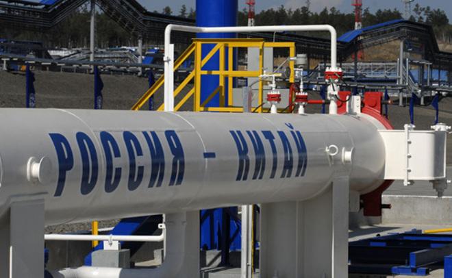 «Роснефть» проиграла аукцион понефтегазовому участку вЯкутии