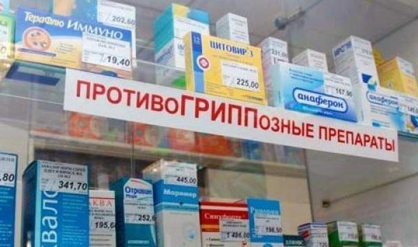 Медсотрудники Сочи проводят вакцинацию против гриппа