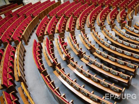 Рада снова отказалась включить законодательный проект оспецконфискации вповестку дня