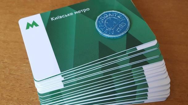 Жетоны вкассах киевского метро начнут изымать изпродажи уже завтра