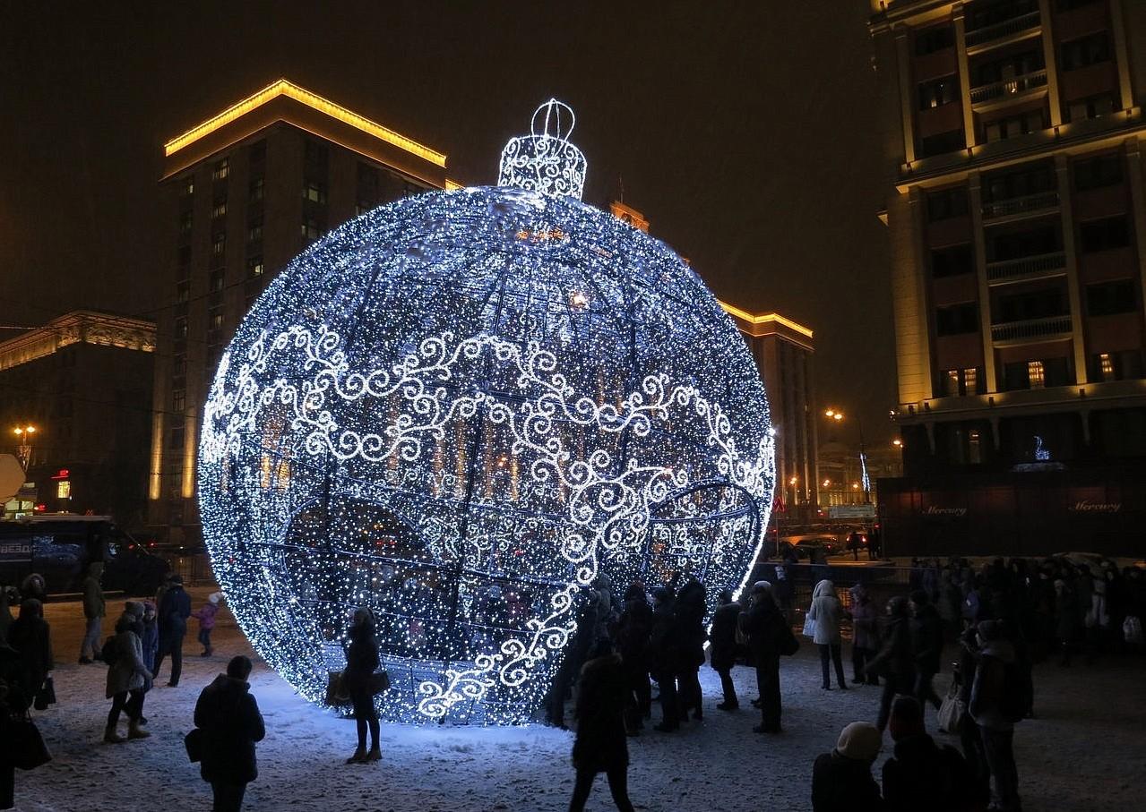 Москва готовится кСвяткам— Путешествие вРождество