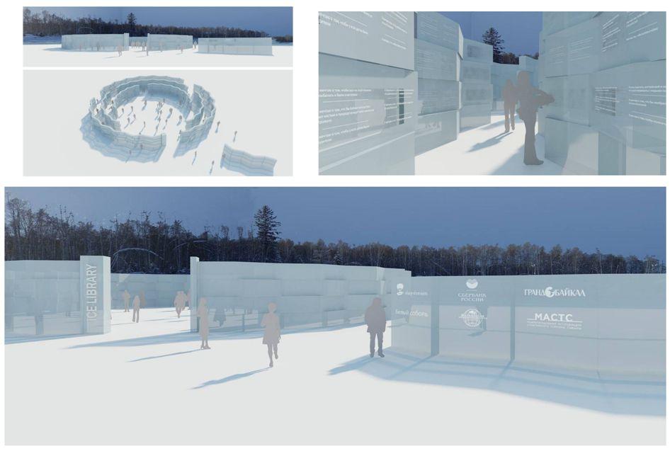 «Ледяную библиотеку чудес» наБайкале установят уподножья горы Соболиная