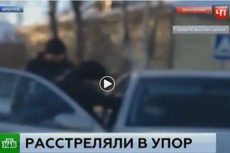 ВИркутске неизвестные вупор расстреляли водителя