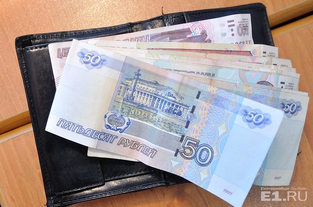 Практически 10% граждан России «сидят втени»