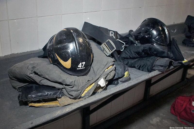 Осень. 47 пожарно спас часть. 05.11.16.32..jpg